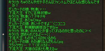 20040917003.jpg