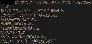2005012-4.JPG