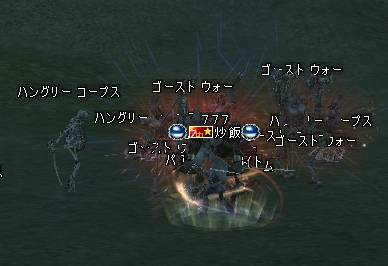 20050625-3.JPG