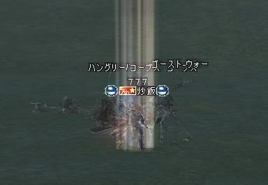 20050625-4.JPG
