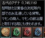 20050629-1.JPG