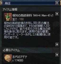 20050629-3.JPG