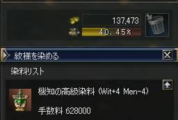 20050629-5.JPG