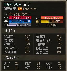 20050629-6.JPG