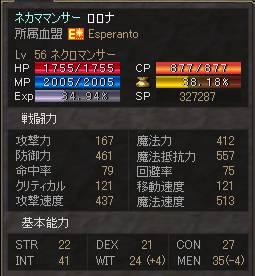 20050629-7.JPG