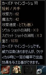20050705-2.JPG