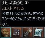 20050720-5.JPG