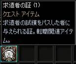 20050720-8.JPG