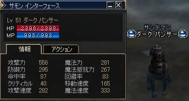 20050731-1.JPG