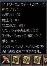 20050904-6.JPG