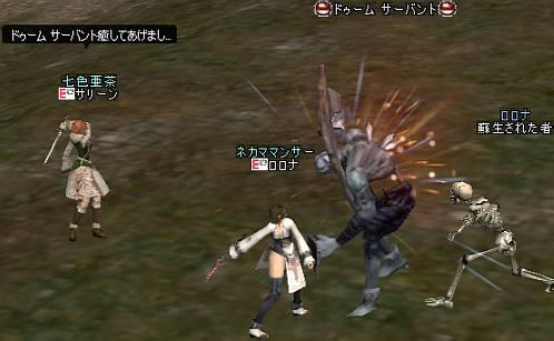 20050924-1.JPG