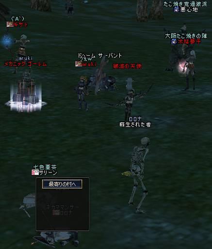 20050924-2.JPG