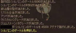 20051202-2.jpg