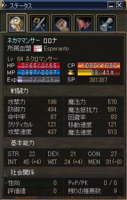 20051203-2.jpg