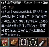 20051208-1.jpg