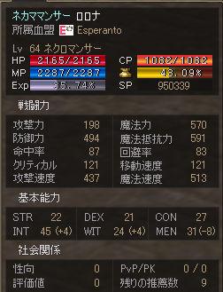 20051208-2.jpg