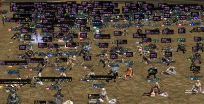 20051210-1.jpg