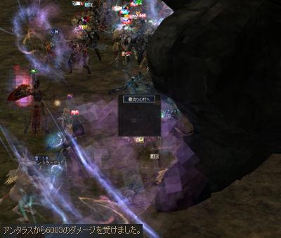 20051210-5.jpg