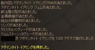 20060114-1.jpg
