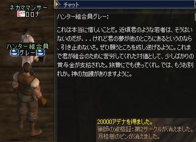 20060117-9.jpg