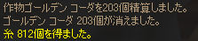 20060308-3.jpg