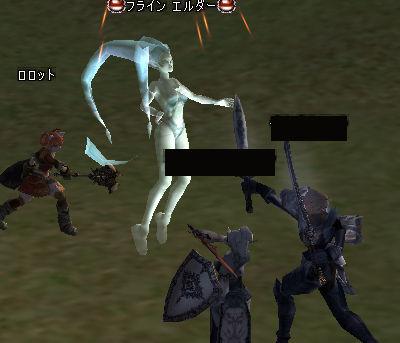 20060311-5.jpg