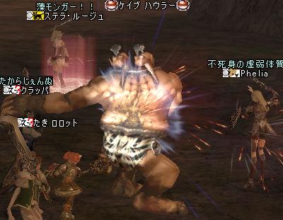 20060313-6.jpg