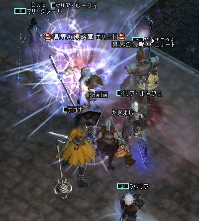 20060317-2.jpg
