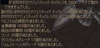 20060324-10.jpg
