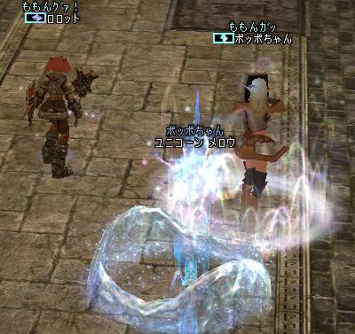 20060324-6.jpg