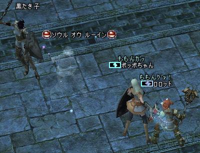 20060324-7.jpg