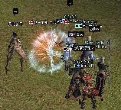 20060410-2.jpg