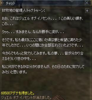 20060423-4.jpg