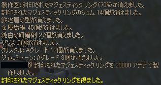 20060423-6.jpg