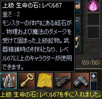 200705027-3.jpg