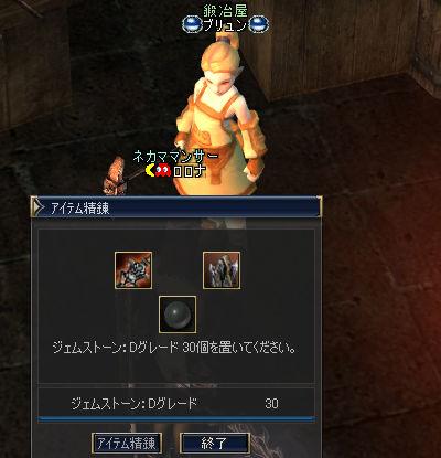 200705027-6.jpg