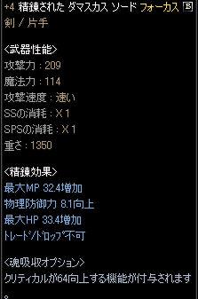 200705027-7.jpg
