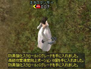 20070512-3.jpg