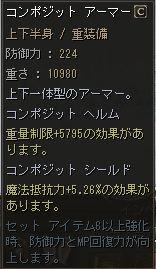 20080512-2.jpg