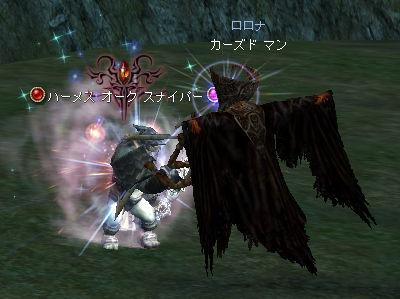 20080525-3.jpg