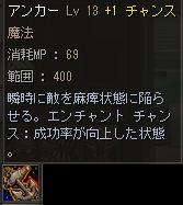 20080920-1.jpg