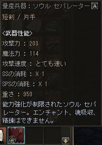 20080927-3.jpg