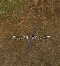 200841403.jpg