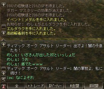 200841405.jpg