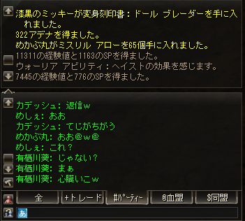 200842304.jpg