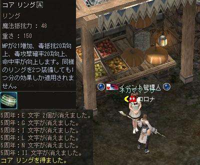 20090623-3.jpg