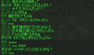 2040819_2.jpg