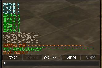 SS00004.jpg