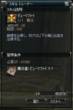 SS00014.jpg