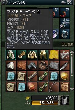 SS00022.jpg